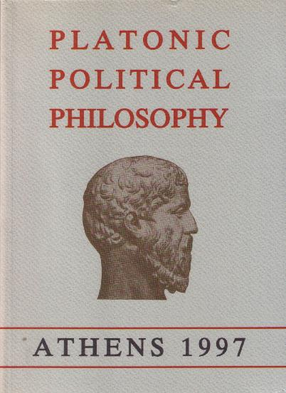 Plato Republic Essays (Examples)
