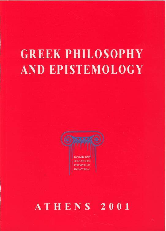 philosophy essays platonic epistemology socratic Plato's middle period metaphysics and epistemology plato, marrying socrates' philosophy with that of (ed), essays on the philosophy of socrates.