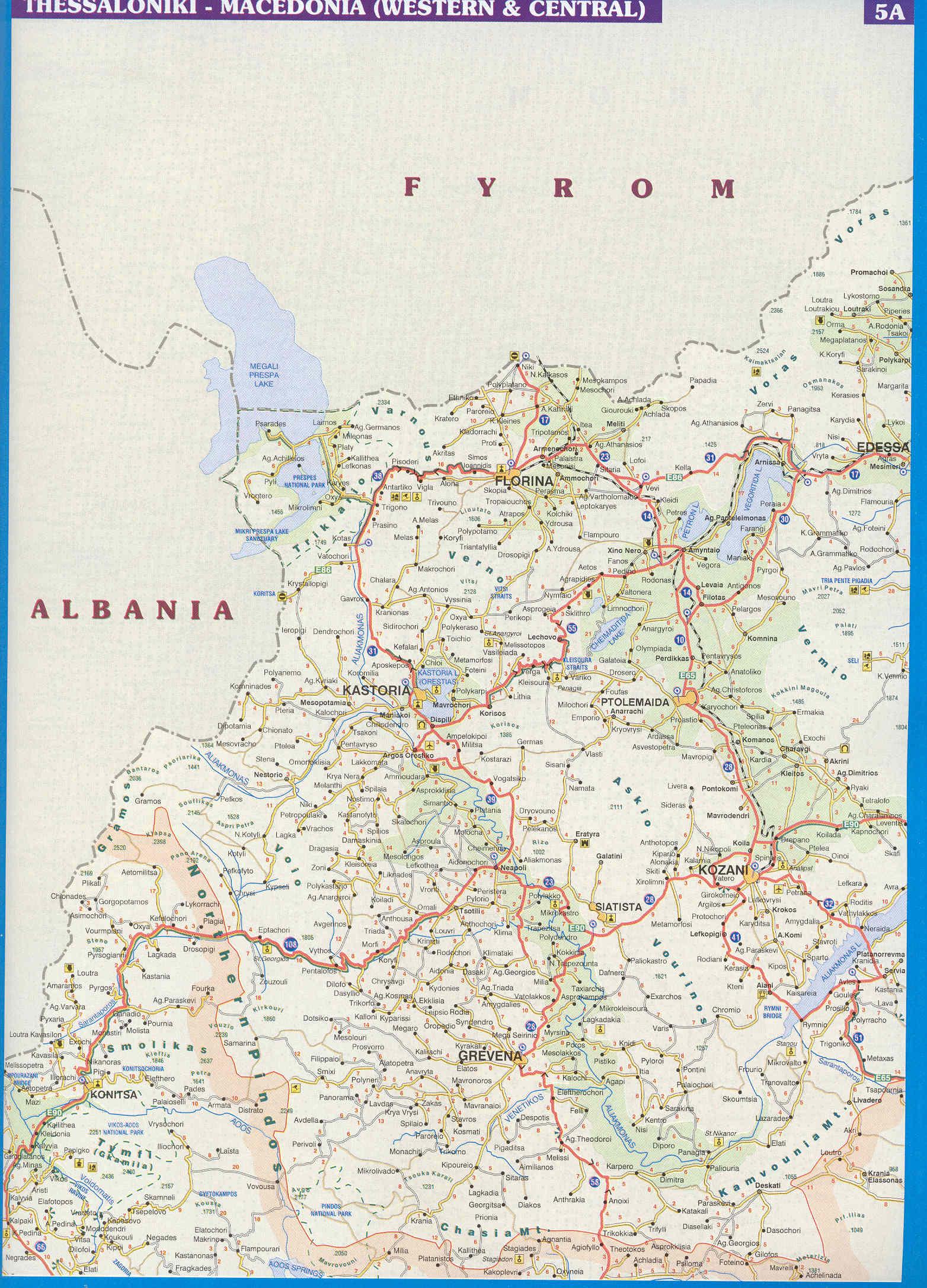 Pella Greece Map.Maps Of Greece